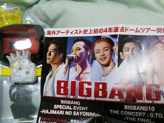 BIGBANGのライブ行ってきたよ!