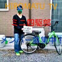 HIROMATU ch With骨河童 ミニ四駆部