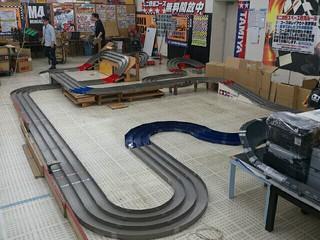 オータム模擬コース お宝町田