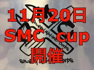 SMC  cup