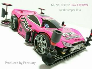 """MS """"Re BORN"""" CROWN 実車風 バンパーレス"""
