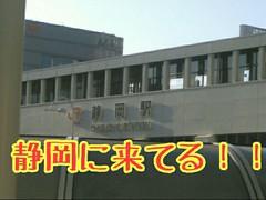 明日はステチャン!静岡に来てます‼