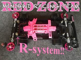 R-system(提灯)