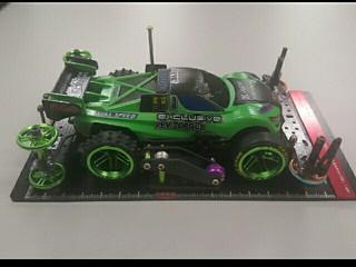 MS nitrage custom