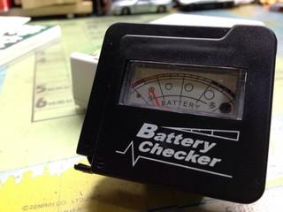 バッテリーチェッカー!