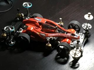 Aero Avante Orange Ver.2