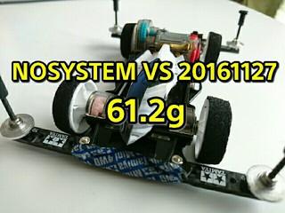 NOSYSTEM VS 20161127