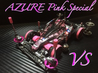 公式用 AZURE Pink Special