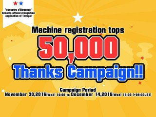 50,000 machines Thanks Campaign!!