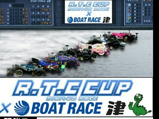 12/4 RTCcup!