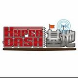 HYPER DASH基地