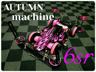 AUTUMN machine12/4
