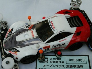 Drago Modulo GT TORCRUISER