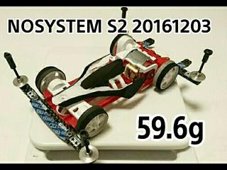 NOSYSTEM S2 20161203