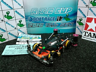 R.T.C CUP×BOAT RACE 津