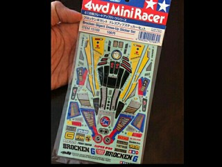 TAMIYA sticker decal Brocken gigant