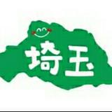 S.N.M.P(埼玉県 南部の ミニ四駆好きな 人々の略)