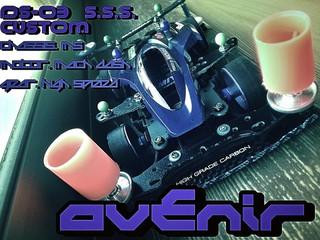 Avenir-MS2017