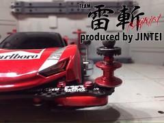 紅雷斬 弐型