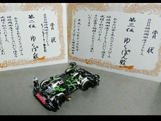 12/9 BBB姫路 ナイトレース♪