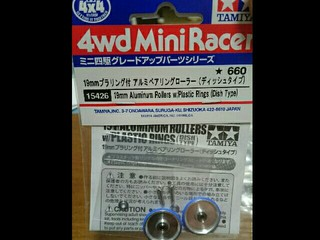 19mmプラリング付きアルミベアリングローラーセット(ディッシュタイプ)