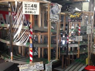 Hobby Shop 夢遊