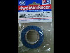 ミニ四駆 マルチテープ(10mm幅 ブルー)