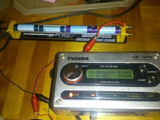 充電器 FUTABA CR2000