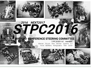 STPC2016