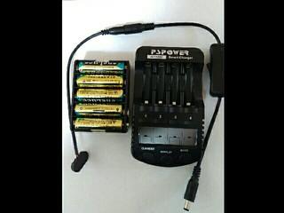 お手軽充電システム