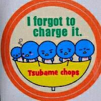 Tsubame chops