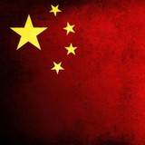 中国力量🇨🇳chinese power!