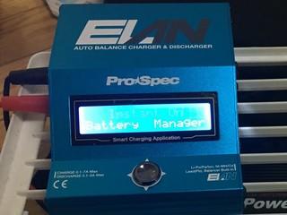 Prospec ELAN ver.2.0