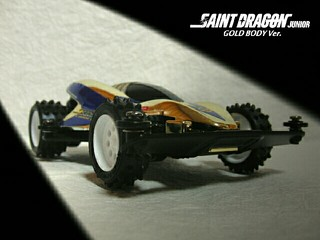 セイントドラゴンJr.ゴールドメッキボディ