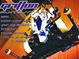 Griffon MA-17