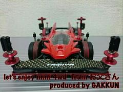 NY Thunder⚡Shot Mk.Ⅱ