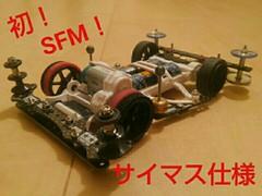 !初!SFM! サイマス仕様