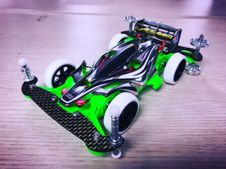 green speed machine
