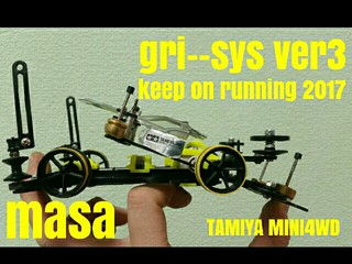glri-sys ver3 (レビュー2)