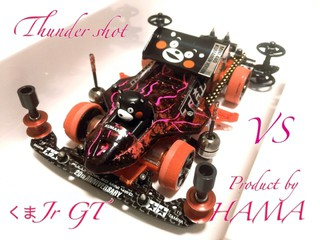 Thunder shotくまjr GT Special