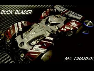 バックブレーダー