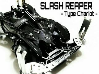 SLASH REAPER -Type Chariot-