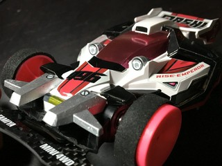 Rise Emperor red-line Version