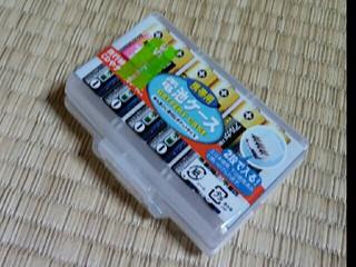 セリアの電池ケース