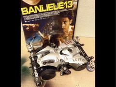 バックブレーダー・レイト of B13 SP