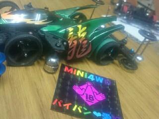 MS-260改 VersionF02