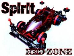 Spirit-スピリット-