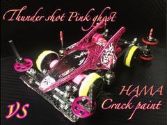 Thunder shot pink ghost ⭐︎