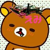 Emi244(えみ)
