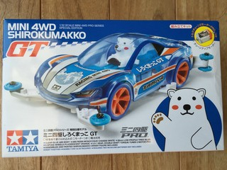Shirokumakko GT 95304
